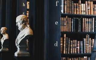 Кредитная история мифы и реалии
