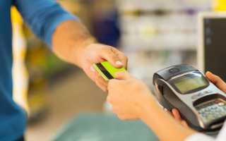 Как оплачивать товары в магазине кредитной карточкойв закладки 1