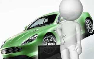 Автокредитование в сбербанке а выгодно ли заявка на кредит