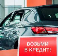 Автокредит в русфинанс банке