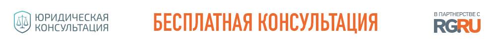 Юридическая консультация 59buh.ru